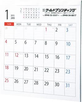 マグネット付カレンダー Aタイプ