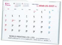卓上カレンダー Cタイプ